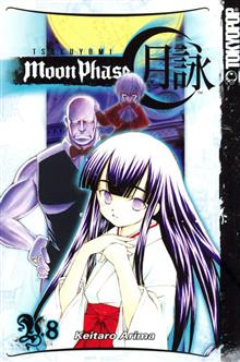 TSUKUYOMI MOON PHASE VOL 8 GN (OF 12) (MR)