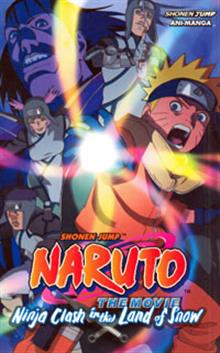 NARUTO MOVIE ANI MANGA
