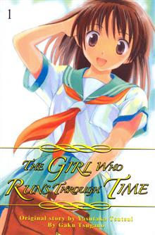 GIRL WHO RUNS THROUGH TIME VOL 01 (C: 1-0-0)