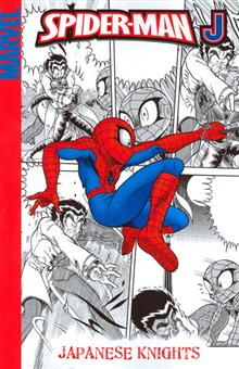 SPIDER-MAN J TP VOL 1 JAPANESE KNIGHTS DIGEST