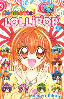 MAMOTTE LOLLIPOP GN VOL 07