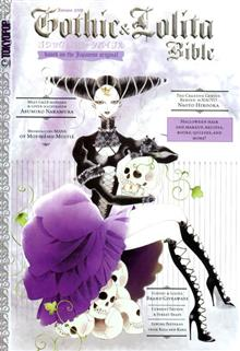 GOTHIC AND LOLITA BIBLE VOL 03 (OF 6)