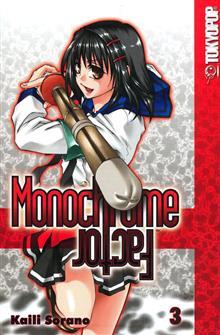 MONOCHROME FACTOR GN VOL 03 (OF 4) (MR)