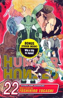HUNTER X HUNTER GN VOL 22