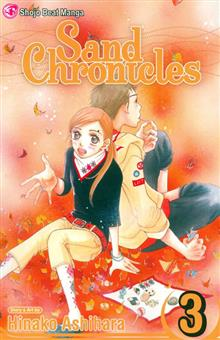 SAND CHRONICLES GN VOL 03