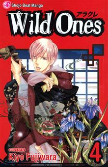 WILD ONES GN VOL 04 (C: 1-0-0)