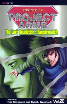 PROJECT ARMS TP VOL 20