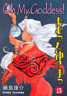 OH MY GODDESS RTL VOL 13 TP