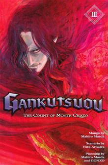 GANKUTSUOU VOL 3 GN