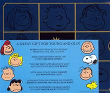 COMPLETE PEANUTS HC BOX SET 1971-1974