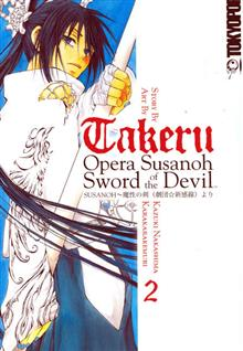 TAKERU OPERA SUSANOH SWORDS O/T DEVIL GN VOL 02 (O