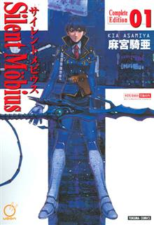 SILENT MOBIUS COMPLETE ED VOL 1 GN