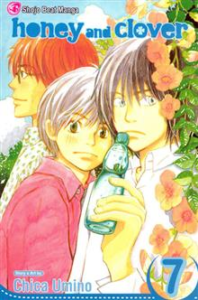 HONEY & CLOVER VOL 7 GN