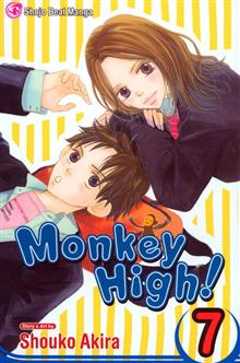 MONKEY HIGH VOL 7 GN
