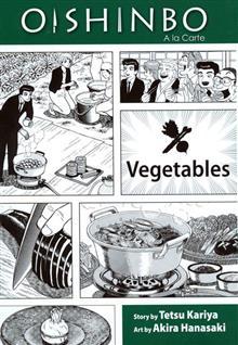 OISHINBO GN VOL 05 VEGETABLES