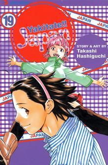 YAKITATE JAPAN VOL 19 TP
