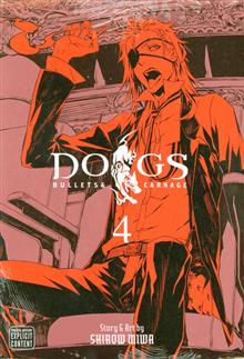 DOGS GN VOL 04 (MR)