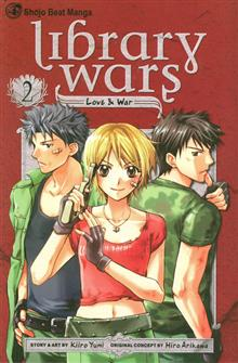 LIBRARY WARS GN VOL 02