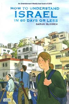 HOW TO UNDERSTAND ISRAEL IN 60 DAYS OR LESS TP (MR)