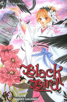 BLACK BIRD GN VOL 10