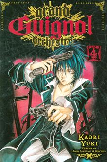 GRAND GUIGNOL ORCHESTRA TP VOL 04