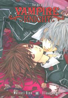 ART OF VAMPIRE KNIGHT SC