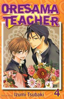 ORESAMA TEACHER GN VOL 04