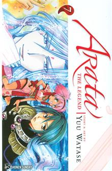 ARATA-THE-LEGEND-TP-VOL-07-(C-1-0-1)