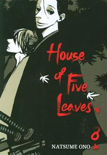 HOUSE OF FIVE LEAVES GN VOL 08
