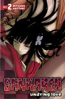 SANKAREA GN VOL 02 UNDYING LOVE