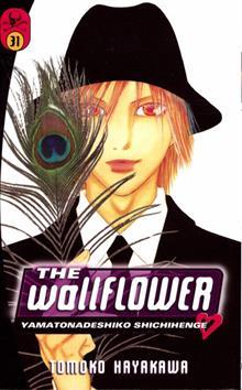 WALLFLOWER GN VOL 31
