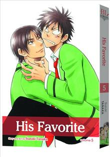 HIS FAVORITE GN VOL 05
