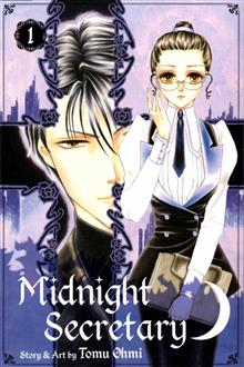 MIDNIGHT SECRETARY GN VOL 01 (MR)