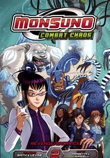 MONSUNO GN VOL 02