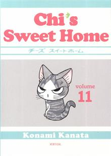 CHI SWEET HOME GN VOL 11