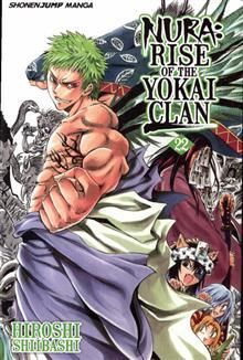 NURA RISE O/T YOKAI CLAN GN VOL 22