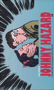 JOHNNY HAZARD DAILIES HC VOL 04 1949-1951