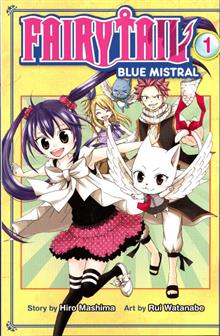 FAIRY TAIL BLUE MISTRAL GN VOL 01
