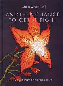 ANOTHER CHANCE TO GET IT RIGHT HC FOURTH ED