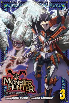 MONSTER HUNTER FLASH HUNTER GN VOL 03