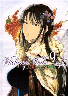 WITCHCRAFT WORKS GN VOL 09 (RES)
