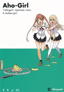 AHO GIRL (CLUELESS GIRL) GN VOL 02