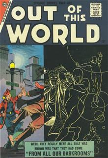 SILVER AGE CLASSICS OUT OF THIS WORLD HC VOL 01
