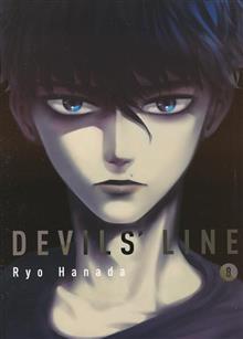 DEVILS LINE GN VOL 08