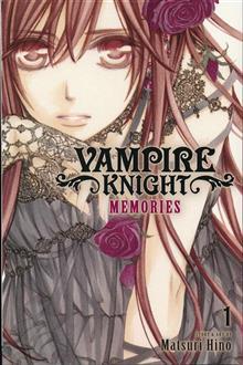 VAMPIRE KNIGHT MEMORIES GN VOL 01