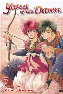 YONA OF THE DAWN GN VOL 07