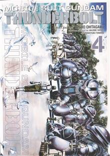 MOBILE SUIT GUNDAM THUNDERBOLT GN VOL 04