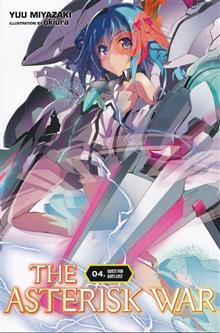 ASTERISK WAR LIGHT NOVEL VOL 04