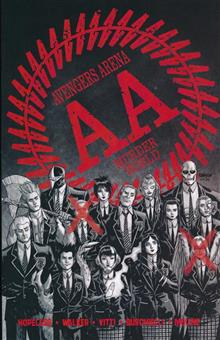 AVENGERS ARENA TP COMPLETE COLLECTION