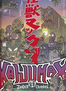 KAIJUMAX DELUXE ED HC VOL 01 (MR)